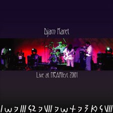 Djam Karet - Live at NEARfest 2001