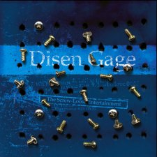 Disen Gage - The Screw Loose Entertainment