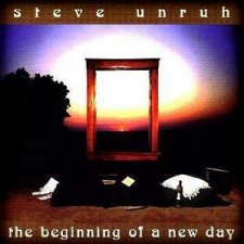 Steve Unruh - The Beginning Of A New Day