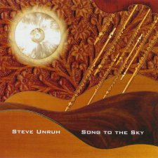 Steve Unruh - Songs To The Sky