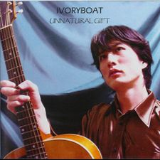 Ivoryboat – Unnatural Gift