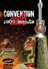 Various Artists - Prog-Résiste Convention 2005 [DVD]