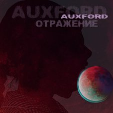 Auxford - Reflection