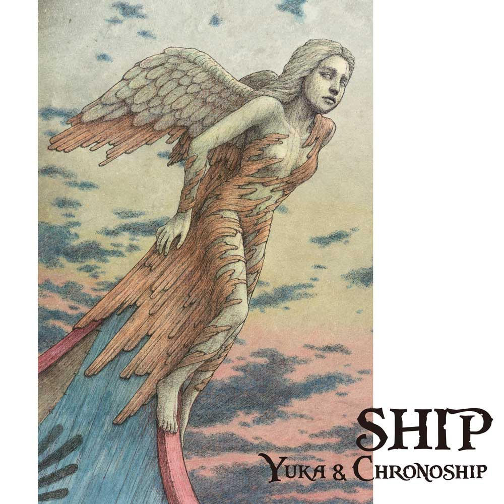 Yuka And Chronoship - Ship