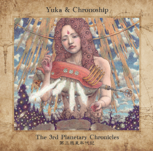 album art: Yuka & Chronoship - The 3rd Planetary Chronicles